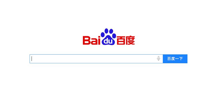 Baidu : le moteur de recherche populaire en Chine