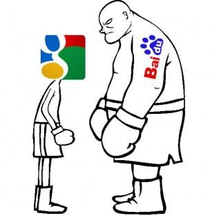 Baidu : le moteur de recherche en Chine.