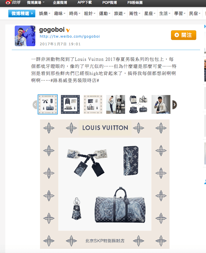 Weibo : quand Louis Vuitton collabore avec l'influenceur chinois Gogoboi